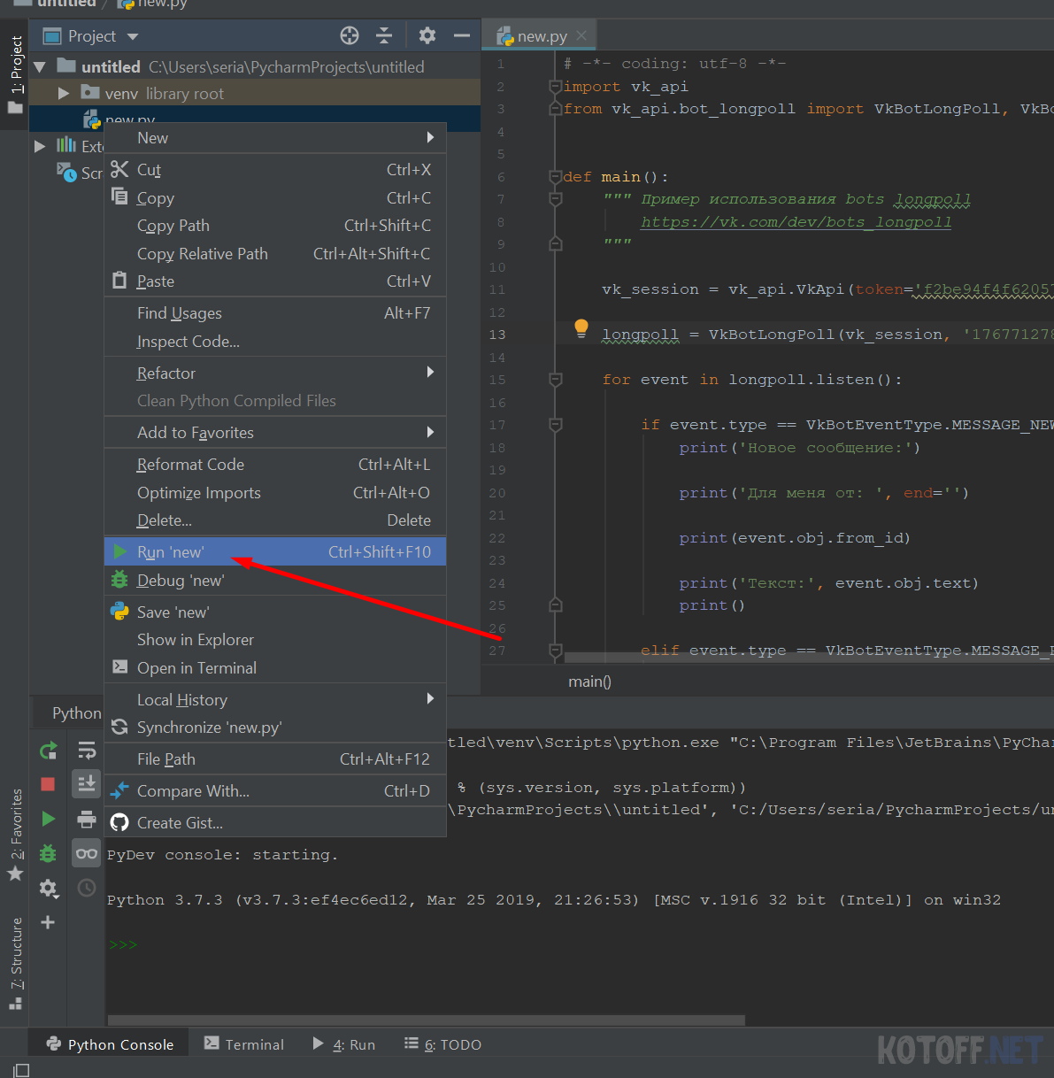 vk bot Python longpoll care este data de expirare a opțiunii
